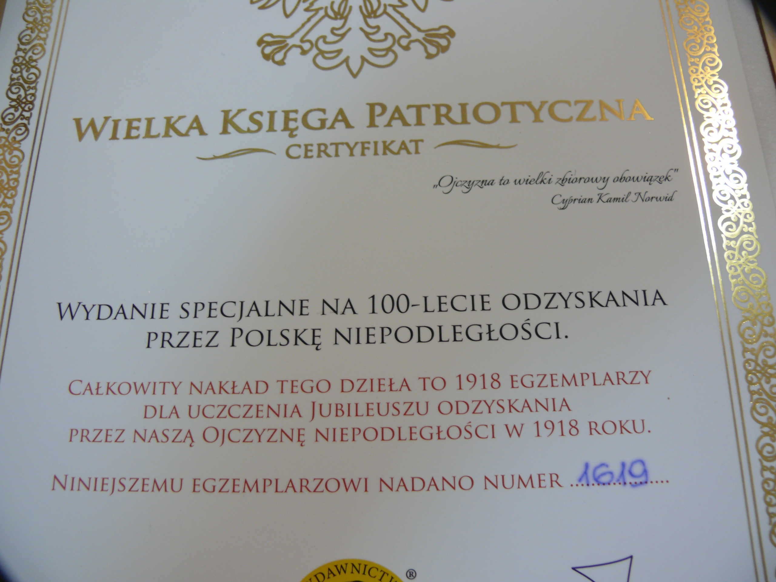 P1380307